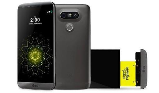 LG G5 H860
